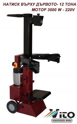 Professional machine for splitting wood, 10 tons pressure